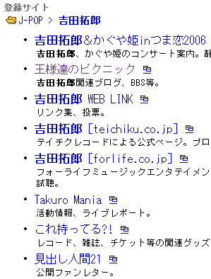 20061013_yahoo.png